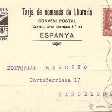 Postales: TARJETA POSTAL COMERCIAL DE TARRAGONA -LIBRERIA A.VENTURA AÑO 1933. Lote 46104960