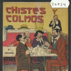 Postales: POSTAL PUBLICITARIA - CHISTES Y COLMOS - (26924). Lote 46271917