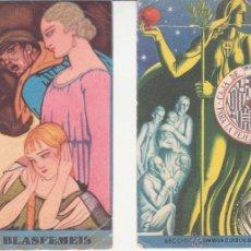 Postales: 2 POSTALES --CAJA DE PENSIONES PARA LA VEJEZ Y DE AHORROS DE CATALUÑA Y BALEARES -- . Lote 46274925