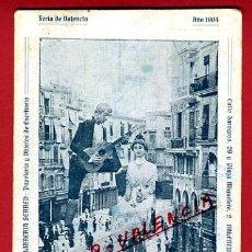 Postales: POSTAL PUBLICIDAD, FERIA DE VALENCIA 1904 , NELET Y QUIQUETA , REVERSO SIN PARTIR , ORIGINAL, P97103. Lote 46404654