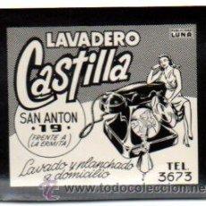 Postales: POSTALITA PUBLICIDAD LAVADERO CASTILLA, LAVADO Y PLANCHADO A DOMICILIO,FOTO FIJA, LEER .. Lote 46621686