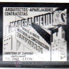 Postales: POSTALITA PUBLICITARIA,MADERA HELIUS,LEÓN,NOVOPAN,MUY RARA E INTERESANTE. Lote 46639624