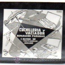 Postales: POSTAL PUBLICITARIA,CUCHILLERÍA BARCELONA,GUINARDÓ,AÑOS 60,LUZ FIJA DE LOS CINES. Lote 46648708