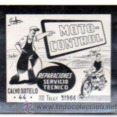 Postales: POSTALITA PUBLICITARIA,AÑOS 60,ORIGINAL,MOTO CONTROL,LUZ FIJA DE LOS CINES. Lote 46650595