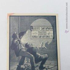 Postales: ALBERTO SANTAMARIA, BARCELONA, CIERRES ESPECIALES CONTRA ROBOS, TUMULTOS, MOTINES. Lote 46656286