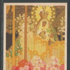 Postales: SEVILLA - FIESTAS EN PRIMAVERA - SEMANA SANTA - P4884. Lote 46834112