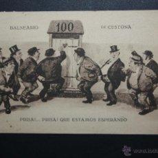Postales: ANTIGUA POSTAL PUBLICITARIA DEL BALNEARIO DE CESTONA. GUIPUZCOA. CIRCULADA. Lote 47074577