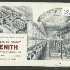Postales: FABRICAS DE RELOJES SUIZOS ZENITH - GRAN PREMIO BARCELONA 1929 - POSTAL PUBLICITARIA -(28251). Lote 47105587