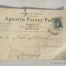 Postales: TARJETA POSTAL PUBLICITARIA AGUSTIN FERRER EDIFICIO DE LA BOLSA MADRID .. ALFONSO XIII. Lote 47261528