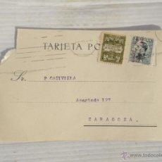 Postales: TARJETA POSTA ALFONSO XIII 1930. Lote 47261556