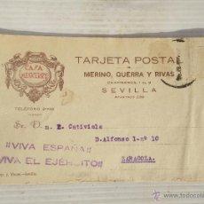 Postales: TARJETA POSTAL GUERRA CIVIL , MERINO , GUERRA Y RIVAS ,, SEVILLA . Lote 47261590