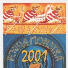 Postales: POSTAL PUBLICITARIA FRANCESA.. Lote 47419856