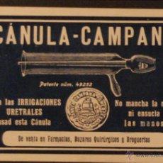 Postales: CANULA CAMPANA - PUBLICIDAD FARMACIA - ILUSTRADA - SIN CIRCULAR Y DORSO SIN DIVIDIDIR. Lote 47557470