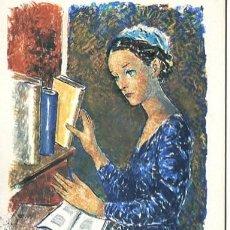 Postales: PUBLICIDAD-XXV FIRA DEL LLIBRE 1976-OBRA PERA PRUNA-. Lote 47623813