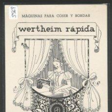 Postales: MAQUINAS DE COSER WERTHEIM - P5569. Lote 47686905