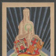 Postales: EXPOSICION GENERAL ESPAÑOLA - P5710. Lote 47743599