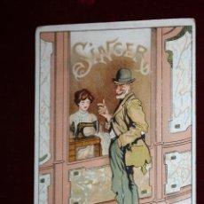 Postales: POSTAL PUBLICITARIA DE LA CASA SINGER. ED. J. PALACIOS. SIN CIRCULAR. Lote 47771192