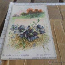 Postales: FOTO TARJETA POSTAL PRINCIPIOS SIGLO XX PUBLICIDAD PERFUMES ANFORAINSTITUTO ESPAÑOL SEVILLA. Lote 47935853