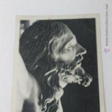 Postales: POSTAL ANTIGUA CRISTO DE LA EXPIRACION, CACHORRO SEVILLA, CON PUBLICIDAD EL BARRIL. Lote 48095582