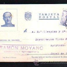 Postales: TARJETA POSTAL PUBLICITARIA. RAMON MOYANO. ZAMORA. 1945. Lote 48568607