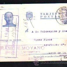 Postales: TARJETA POSTAL PUBLICITARIA. RAMON MOYANO. ZAMORA. 1945. Lote 48568619