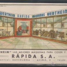 Postales: MAQUINAS DE COSER WERTHEIM - RAPIDA S.A. BARCELONA - P6879. Lote 48726840