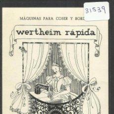 Postales: MAQUINAS DE COSER Y BORDAR - WERTHEIM RAPIDA - COSER Y CANTAR - POSTAL PUBLICITARIA - (31539). Lote 48923750