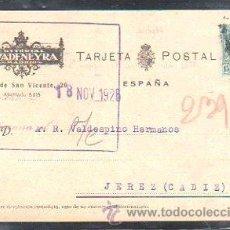 Postales: TARJETA POSTAL PUBLICITARIA. EDITORIAL RIVANDENEYRA, MADRID. 1926. Lote 49089801