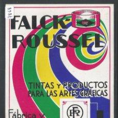 Postales: FALCK-ROUSSEL - TINTAS Y PRODUCTOS PARA LAS ARTES GRAFICAS - P7868. Lote 49095314