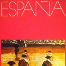 Postales: POSTAL POST CARD FOURNIER SERIE CARTELES TURISTICOS DE ESPAÑA. Lote 76565175