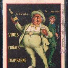 Postales: TARJETA POSTAL PUBLICITARIA. VINOS, COÑACS Y CHAMPAGNE. GUTIERREZ HERMANOS. JEREZ.. Lote 49105877