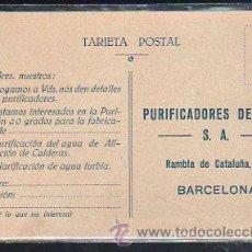 Postales: TARJETA POSTAL PUBLICITARIA. PURIFICADORES DE AGUA. BARCELONA.. Lote 49106074