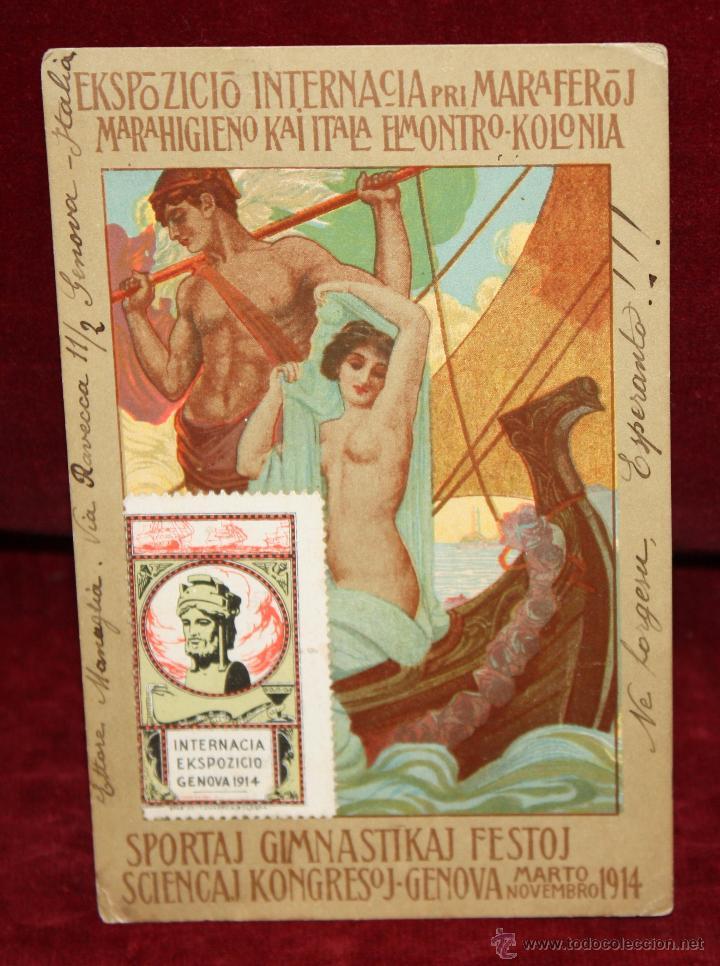 ANTIGUA POSTAL DE LA EXPOSICION INTERNACIONAL DE GENOVA. ITALIA. AÑO 1914. CIRCULADA (Postales - Postales Temáticas - Publicitarias)