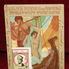 Postales: ANTIGUA POSTAL DE LA EXPOSICION INTERNACIONAL DE GENOVA. ITALIA. AÑO 1914. CIRCULADA. Lote 49171908