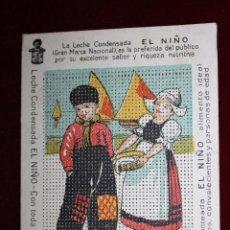Postales: POSTAL PUBLICITARIA DE LECHE CONSENSADA EL NIÑO. SIN CIRCULAR. Lote 49172158