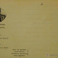 Postales: AGUAS VITTEL - FOTOGRAFIA IMPRESA - CIRCULADA Y DORSO SIN DIVIDIDIR. Lote 49287082