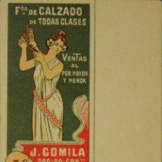 Postales - FABRICA DE CALZADO J GOMILA - ILUSTRADA SIN CIRCULAR Y DORSO SIN DIVIDIR - 49290244