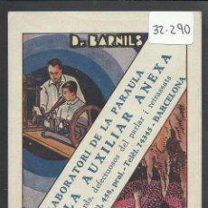 Postales: DR BARNILS - LABORATORI DE LA PARAULA · ESCOLA AUXILIAR ANEXA - BARCELONA - PUBLICIDAD (32290). Lote 49318834