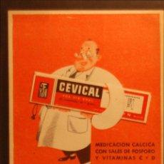 Postales: CEVICAL - ILUSTRADA SIN CIRCULAR Y DORSO DIVIDIDO. Lote 49394273