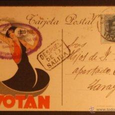 Postales: WOTAN - ILUSTRADA CIRCULADA Y DORSO DIVIDIDO. Lote 49394303