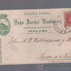 Postales: TARJETA POSTAL PUBLICITARIA. HUGO JAECKEL HANDWERCK. MALAGA. 1900. Lote 49457088