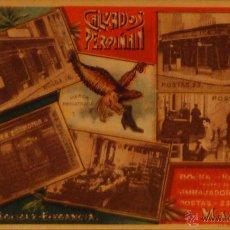 Postales: CALZADOS PERPIÑAN - ILUSTRADA SIN CIRCULAR Y DORSO DIVIDIDO. Lote 49511829