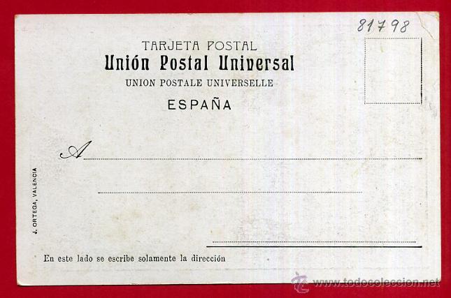 Postales: POSTAL PUBLICIDAD DE RIFAS Y SORTEOS LA MUÑECA IDEAL JUGUETES ORIGINAL , P81798 - Foto 2 - 49591316