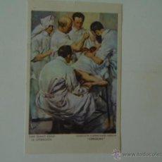 Postales: POSTAL CEREGUMIL , ESTAMPAS MEDICAS Nº 7, LA OPERACION.. Lote 50505960