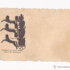 Postales: RAMSES II / TROQUELADA / ILUSTRADA SIN CIRCULAR Y DORSO SIN DIVIDIR. Lote 50577870