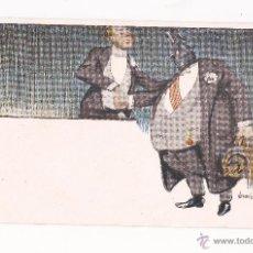 Postales - LUSTRAL FABRICA DE AGUAS CARBONICAS / SERIE DE 10 / SIN TIPOGRAFIAR - 50579030