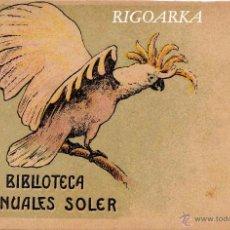 Postales: BIBLIOTECA MANUALES SOLER. Lote 50953610