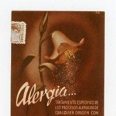 Postales: POSTAL PUBLICIDAD FARMACEUTICA. ASMOFIL (GRANADA). Lote 50963760
