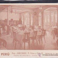 Postcards - POSTAL PUBLICITARIA HOTEL PERU PALMA DE MALLORCA - 51563545