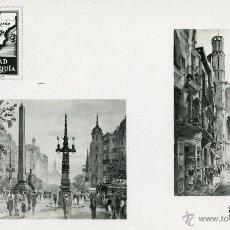 Postales: PUBLICIDAD-PAPEL FOTOGRAFICO NEGTOR-13-RARA. Lote 51592959